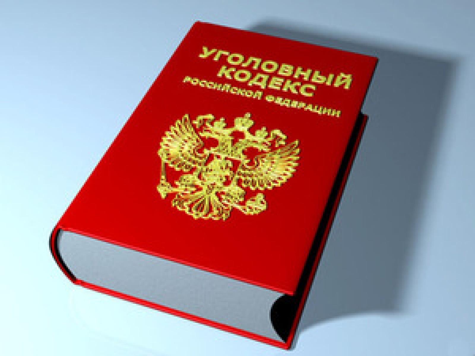 Прокурором Рубцовска в суд направлено уголовное дело в отношении осужденного за дачу взятки сотруднику исправительного учреждения