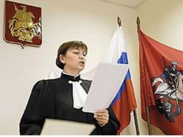 мировой судья в клину открывались