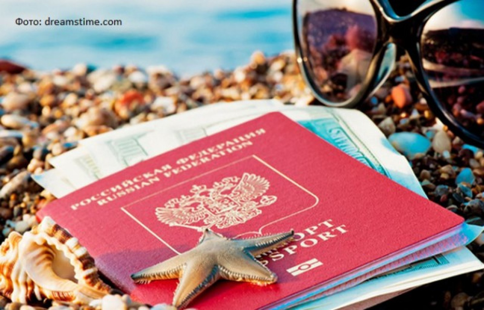 Как сделать визу в камбоджу в тайланде