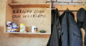 Фото: Марина Круглякова / ТАСС