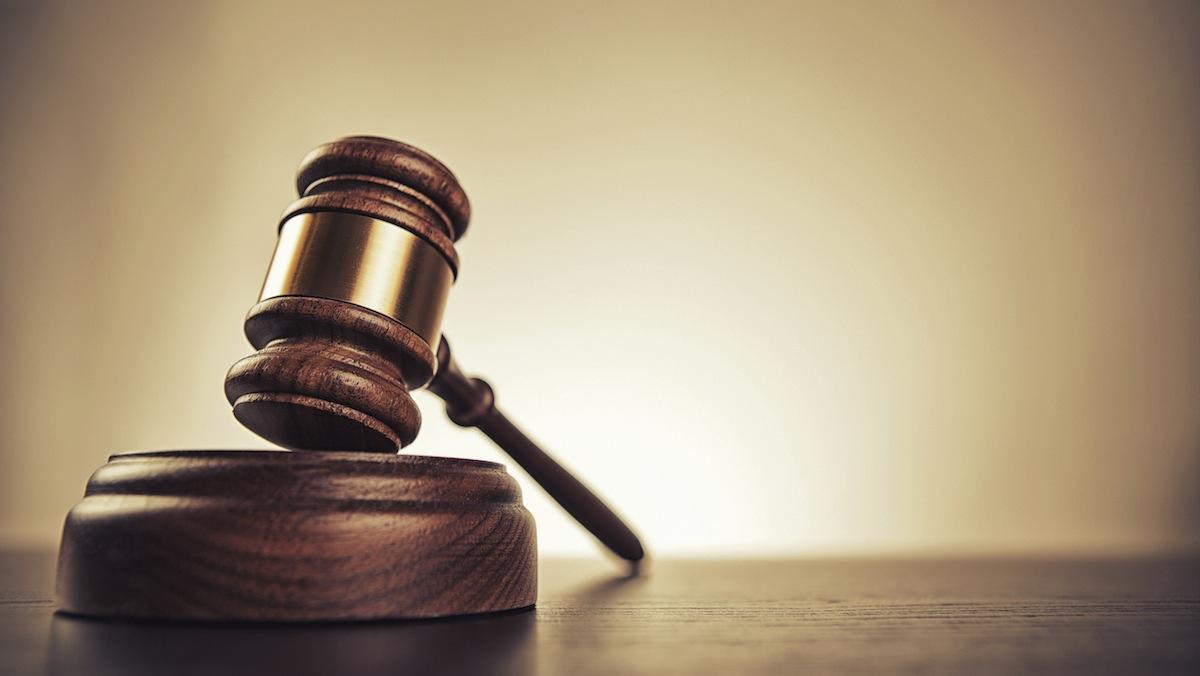Суд вынес приговор.