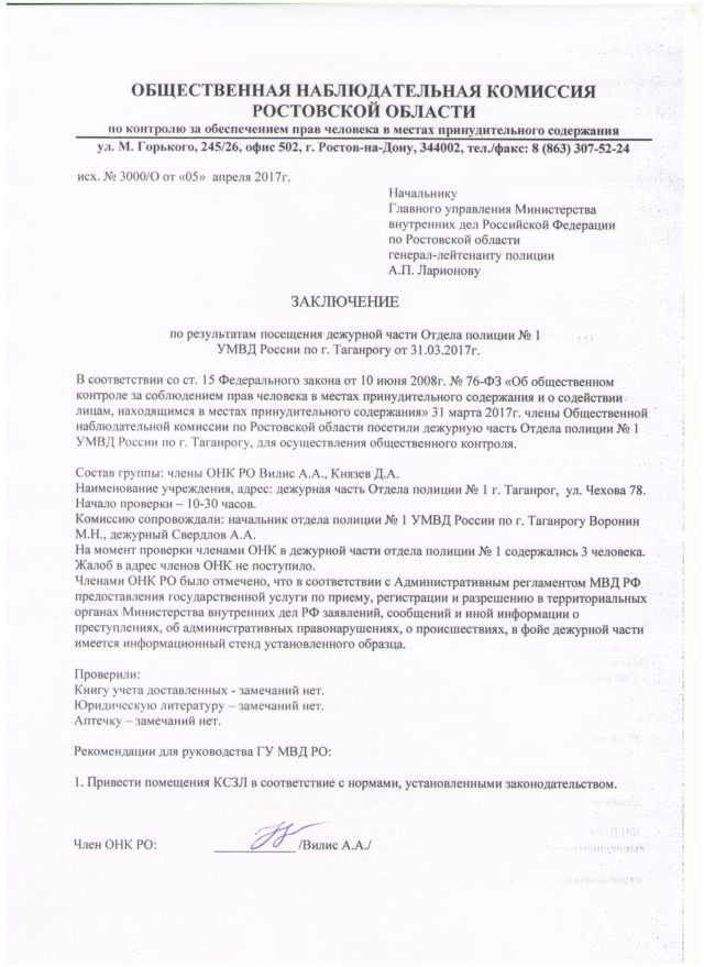 Правительство ульяновская область новости