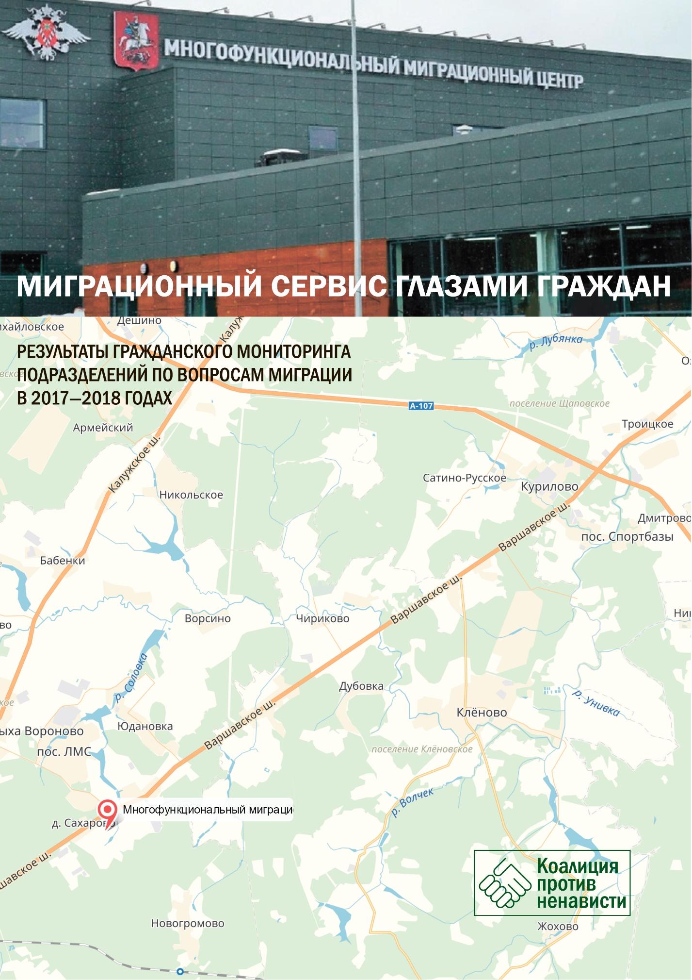 Справка для работы в Москве и МО Нагатинский Затон анализ крови у собаки расшифровка щёлочная фосфатаза